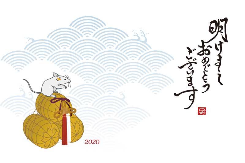 Japanese Style New Years Image